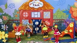 Мини игрушки ФрешТойс FreshToys ПЕРЕПОЛОХ В МАЛЫШКИНОМ САДУ Elexi феи Детская площадка 2 серия