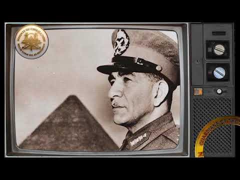 Medjays of Civilization-President Mohamed Naguib of Egypt 1/2- Mohamed Shady©2017