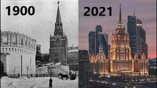 Эволюция Москвы 1900 - 2021   Evolution of Moscow 1900 - 2021