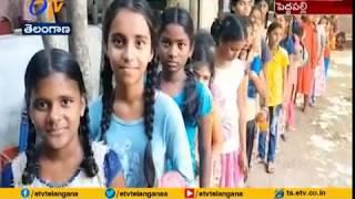 Mahatma Jyotiba Phule School Students Facing Problems   from Lack of  Facilities   at Peddapalli