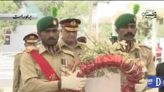 Dr Ruth Pfau funeral in Karachi