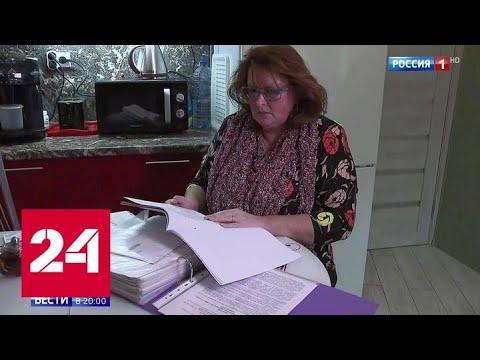 Криминальные квадратные метры: в Москве и области задержали мошенников - Россия 24