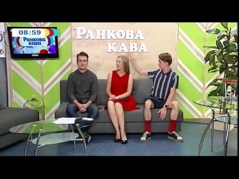 Канал Кіровоград: 20.08.2018 Ранкова кава