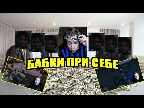 МОЛОДОЙ УРАГАН ХОКАГЕ ЗАШЕЛ В ГЕТТО GTA 5 REDAGE | URAGAN HOKAGE НАРЕЗКИ СО СТРИМА
