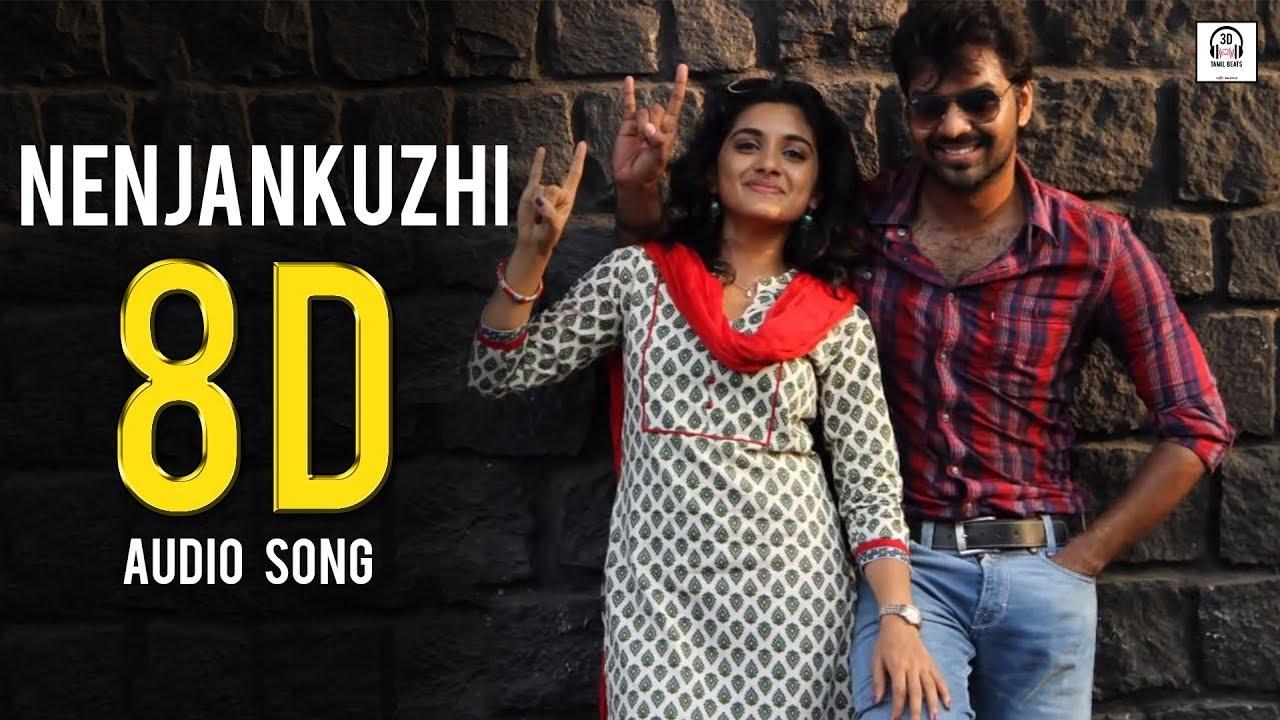 Nenjankuzhi 8D Audio Song | NSS | Must Use Headphones | Tamil Beats 3D