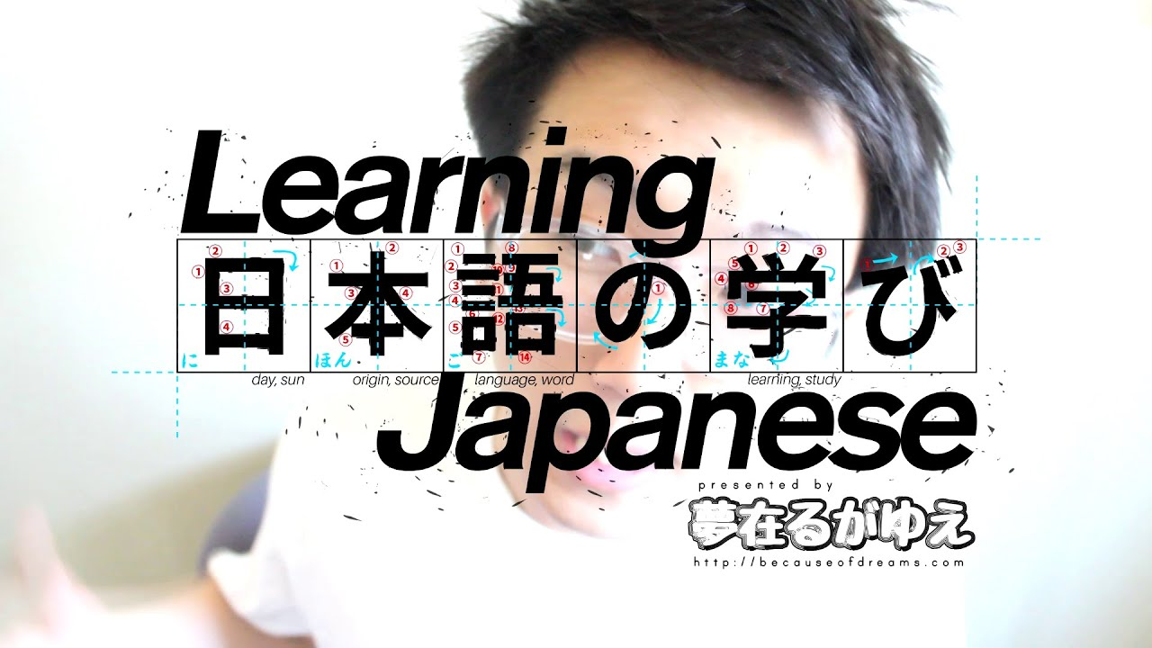 Learn Japanese」 How-to ask for and give advice with たら-Form ...