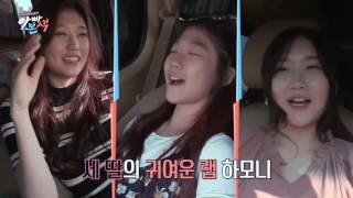 [김영호] 아빠본색 1회 풀VOD 무료공개