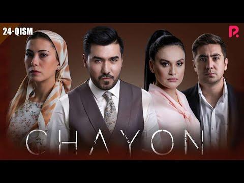 Chayon 24-qism (o'zbek Serial)   Чаён 24-кисм (узбек сериал)