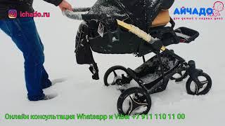 Классика или поворотные колеса. Ходим по снегу. Часть 2.