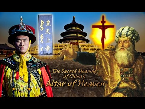 The Sacred Meaning of China's Altar of Heaven