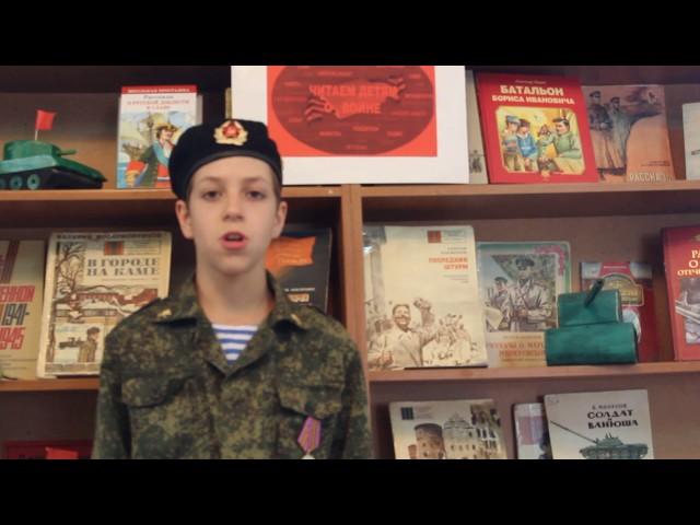 Изображение предпросмотра прочтения – ИванКороватый читает произведение «Мужество» А.А.Ахматовой