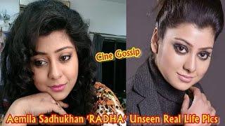 রাধা সিরিয়াল অভিনেত্রী এমিলা সাধুখাঁ জীবনী | Radha Serial Actress Aemila Sadhukhan Biography