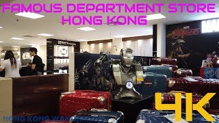 The Best Hong Kong Department Stores