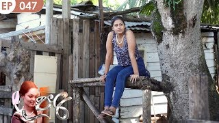 Poori | Episode 47 - (2019-01-12) | ITN Thumbnail
