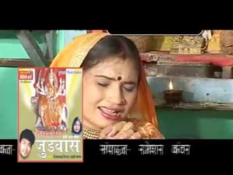 Ganga Main Naha Lo Maa - Jot Jwara Visarjan - Chhattisgarhi Jas Sewa Geet - Shiv Kumar Tiwari