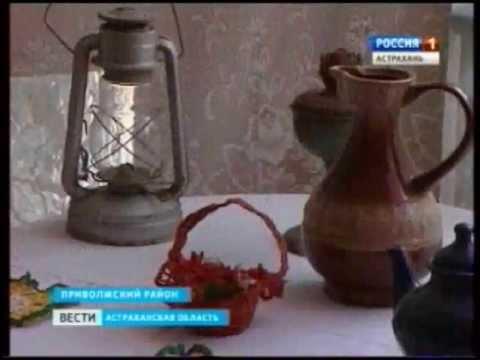 астраханские татары.знакомства