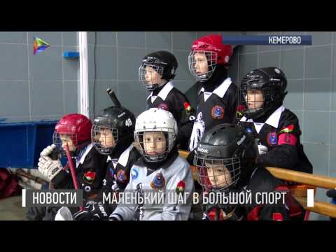 Новости / 20.04.2016 / Маленький шаг в большой спорт