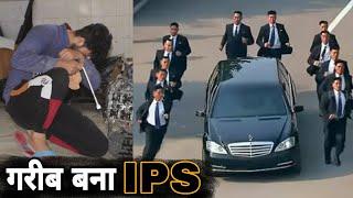 गरीब बना Officer || Waqt Sabka Badalta Hai || Time Changes || Qismat ||  Aslam Choudhary