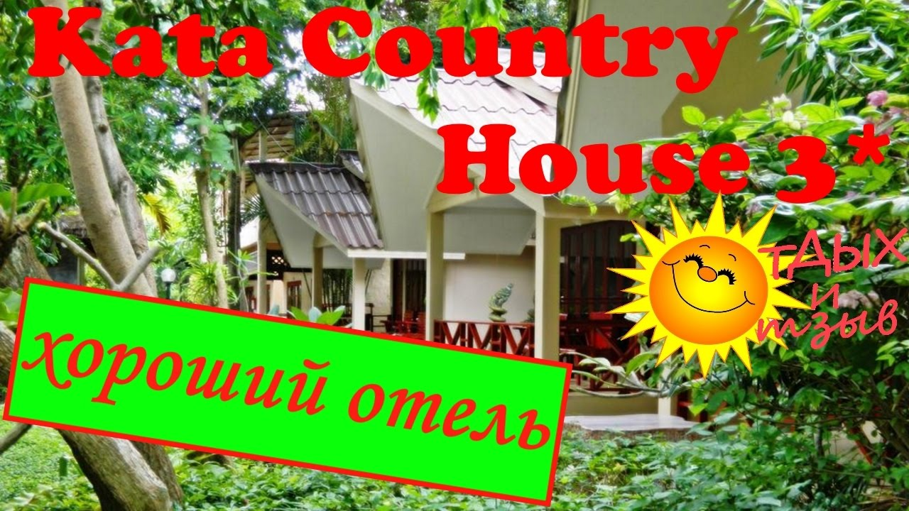 Бесплатные консультации по покупке, продаже недвижимости на пхукете стоимостью от 96 197 $. Поможем купить или продать новое зарубежное.