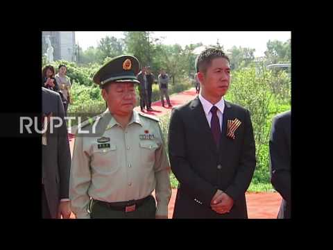 China: Memorial site honouring fallen Soviet soldiers unveiled in China