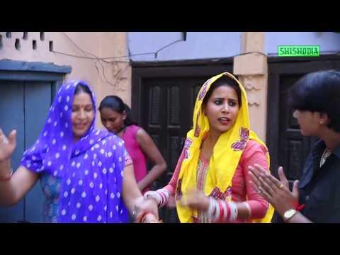 рджреЗрд╕реА рд▓реЛрдХрдЧреАрдд - рд░рд╛рдЬрд╛ рдХрд┐рддрдиреА рднреА рдорд╛рд░ рд▓рдЧрд┐рдпреЛ рд░реЗ рд░реЛрдЬреАрдирд╛ // Raja Kitni Bhi Maar Lagaiyo  (Sushma Nekpur)