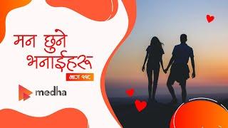 मन छुने भनाईहरु भाग 118 || Quotes Nepali || Rb poon || Nepali heart touching lines