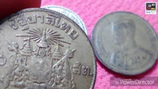 ส่องเหรียญ50ส.ตปี2500ว่าแบบไหนที่แพงถึงหลักแสน