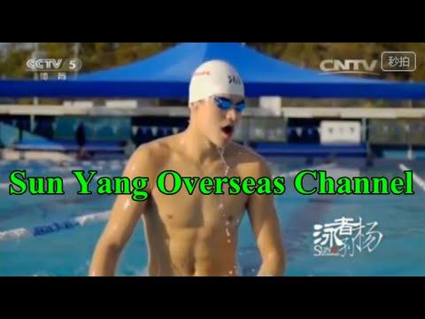 【sunyang】CCTV documentary swimmer Sun Yang 20150714( 泳者孙杨)