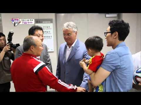 [HIT]슈퍼맨이돌아왔다-서준-서언, 히딩크-박지성과 역사적 만남.20140817