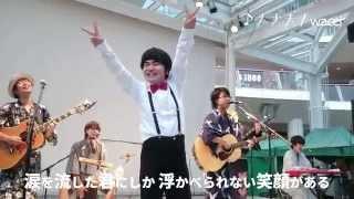 日本テレビ系「今夜くらべてみました」で、話題のダンサー・エグスプロ...