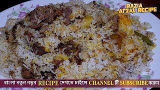পারফেক্ট কাচ্চি বিরিয়ানি রেসিপি | Bangladeshi Traditional Kacchi Biryani | Kacchi Biryani Bangla