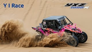 Y I RACE Part II - 2017 Afriquia Merzouga Rally thumbnail