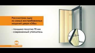 Производство дверей Город мастеров(Видео с завода, где изготавливаются входные двери Город мастеров., 2016-01-25T11:32:30.000Z)