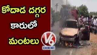 FireAccident #Car #Kodada Subscribe Youtube at http://goo.gl/t2pFrq...