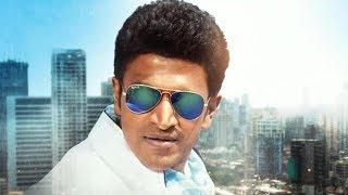 Puneeth Rajkumar New Kannada Full Movie   Kannada Love Story Movies Full   Kannada Movies 2017