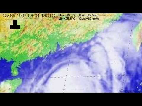 1997 Typhoon Victor (維克托) - GMS images