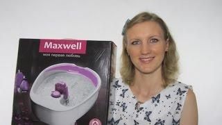 Массажная ванночка для ног от Maxwell /видео-обзор/