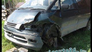 Toyota Estima сварочно кузовные работы