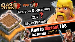 coc | how to Max out Th8 | full upgrade guide and war bases | Hindi | Walker 456 | clash of clans