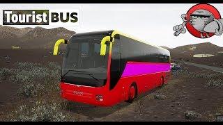 Tourist Bus Simulator #7 - ДОВОЛЬНЫЕ ПАССАЖИРЫ