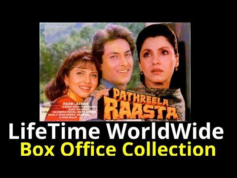 Pathreela rasta 1995 bollywood movie lifetime worldwide - Hindi movie 2013 box office collection ...