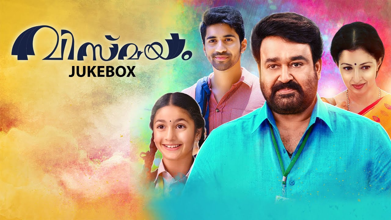 Vismayam Malayalam Movie Full Songs Jukebox Vel Records