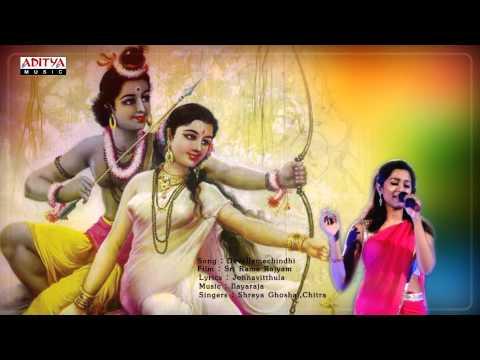 Shreya Ghoshal || Devullemechindhi Devotional Song || Sri Rama Rajyam Moive