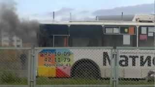Братск. Горит кабина водителя в троллейбусе.  25.09.2012