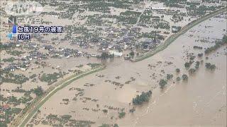 台風15、19号など災害 保険金支払い7464億円(19/12/20)