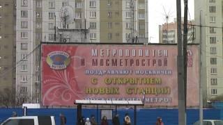 Moscow metro - Myakinino, Volokolamskaya, Mitino