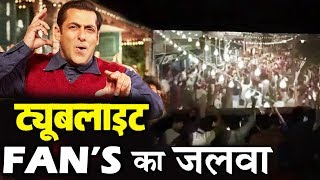 FANS Dances On RADIO Song In The Theater - Salman Khan's Tubelight ...