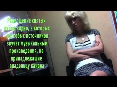 видео: Авторские права на youtube 1.Самые популярные нарушения