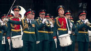 «Мы - армия страны» и марш «Прощание Славянки» 2017