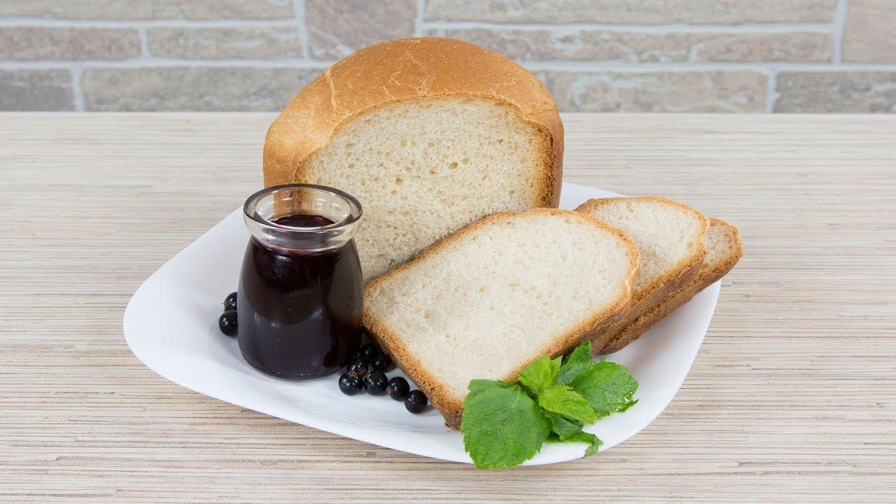 Л., мука пшеничная, высший сорт — гр., дрожжи сухие, быстродействующие, 1 ч.